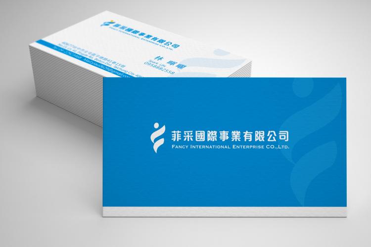 高品質名片設計印刷公司