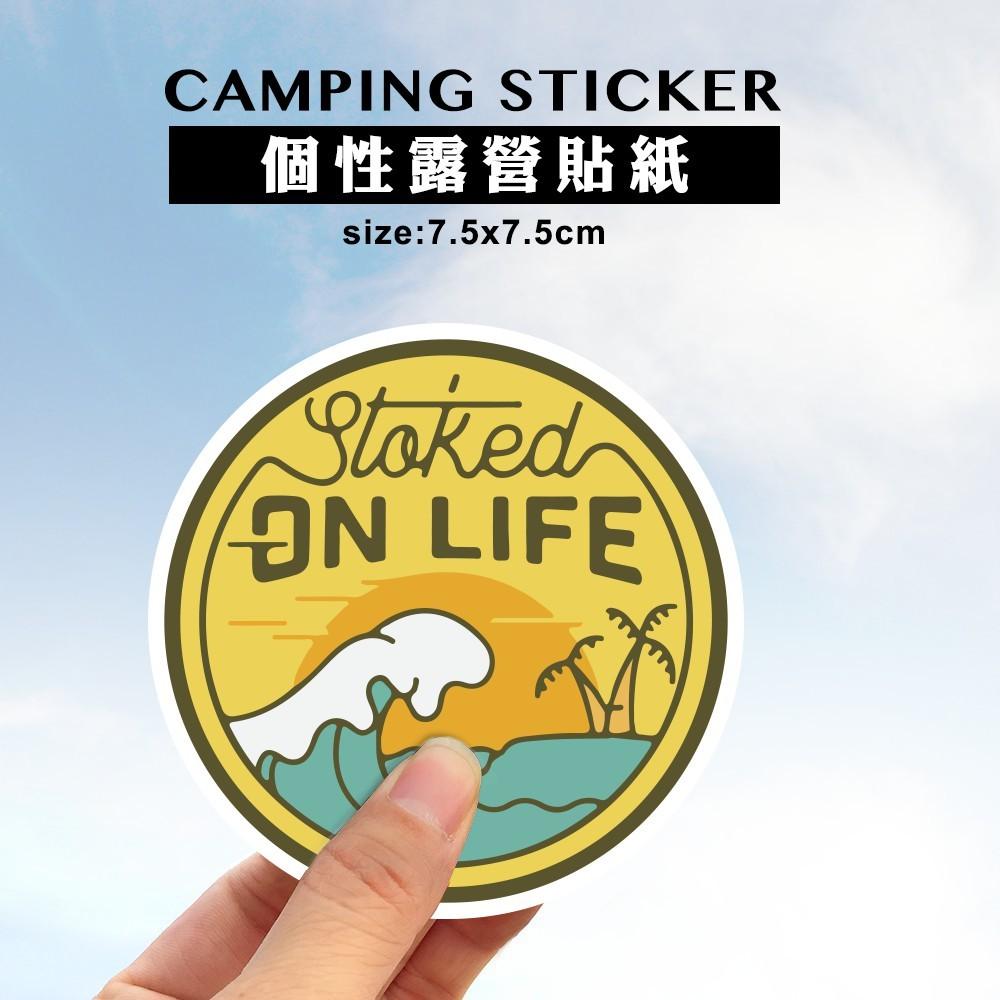 露營防水貼紙,品牌貼紙,防水貼紙