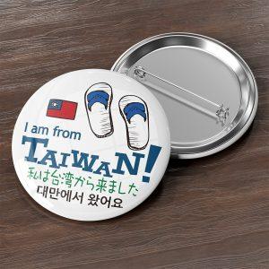 我是台灣人,胸章,徽章,防水貼紙